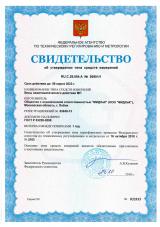 """Весы МП 150 МДАР Ф-3(20; 450х600; нерж.) """"Красная армия авто Т"""""""